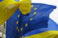"""""""Украина - 100% Европа"""", - финансист из США"""
