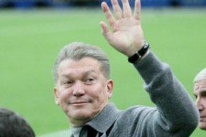 Блохіна вже виписали з лікарні і дозволили дивитися матч із Чорногорією