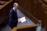 Яценюк предложил большинству вместе поработать над выборами
