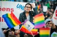 Геи и лесбиянки призывают ЕС не упрощать визовый режим с Украиной