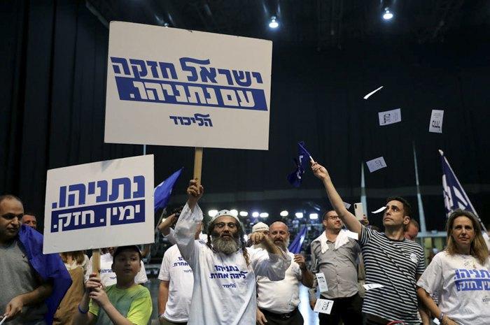 Сторонники партии 'Ликуд' во время оглашения первых экзит-поллов выборов, 17 сентября 2019