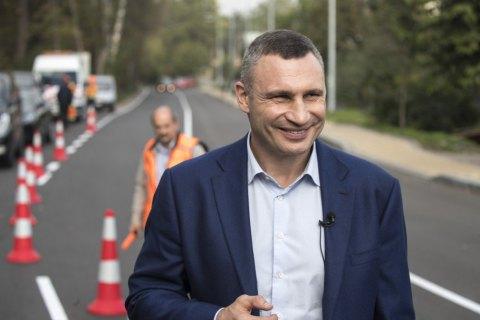 Кличко проверил, как отремонтировали улицу Алматинскую