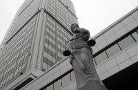 Антикорупційний суд: пінг-понг між Грушевського і Банковою