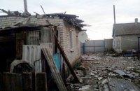 Казначейство відмовляється виплачувати два мільйони за зруйноване в АТО житло