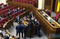Депутати Ляшка заблокували трибуну Ради