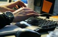 В СБУ заявляют о кибератаке на сайт, подозревают Россию