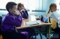 Власти Луганска решили возобновить работу школ с октября
