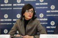 Деканоидзе дала руководителям полиции месяц на стабилизацию криминогенной обстановки