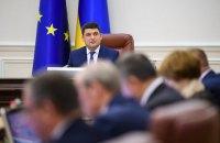 Кабмин передал в Верховную Раду проект закона о противодействии давлению на бизнес