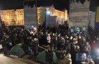 В центре Киева проходит акция к годовщине Евромайдана
