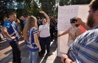 На акции возле Верховной Рады произошла потасовка с полицией