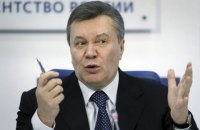 """Адвокат Януковича заявил о его """"феноменальных математических способностях"""""""
