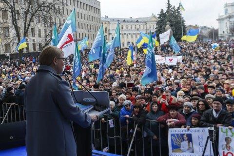 Тимошенко назвала 4 першочергові кроки для досягнення миру і безпеки