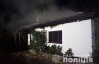 Гонтаревій спалили будинок під Києвом (оновлено)