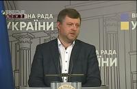 """Корнієнко прокоментував чутки про коаліцію """"Слуги народу"""" з """"Батьківщиною"""""""