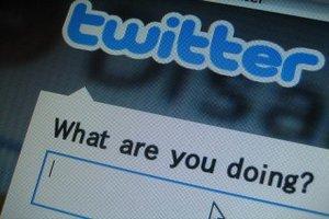 Двоим мексиканским учителям грозит 30 лет тюрьмы за ложную информацию в Twitter