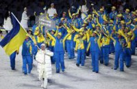 Украина заложила 500 млн на подготовку к Олимпиаде