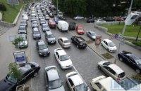 Україна вирішила запровадити спецмито на імпорт авто