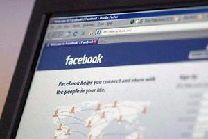 Користувачам Facebook загрожує новий вірус