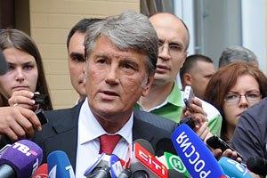"""Ющенко: """"Наша Украина"""" должна присутствовать в политической системе Украины"""