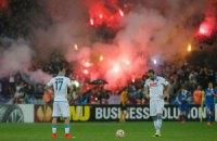 """УЄФА ось-ось оголосить рішення про покарання """"Дніпра"""", - Кочетов"""