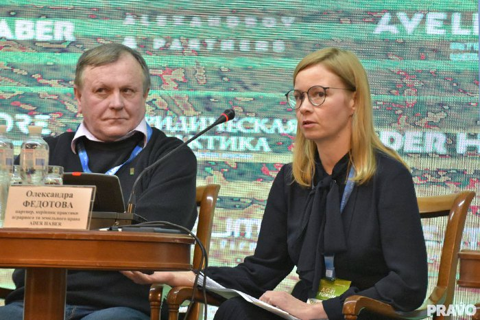 Олександра Федотова