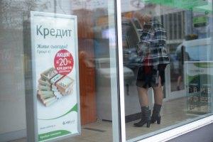 Украинцы за год набрали потребительских кредитов на 9 млрд грн