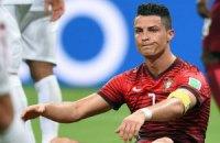 """Португалія не перемогла США в """"матчі життя"""""""