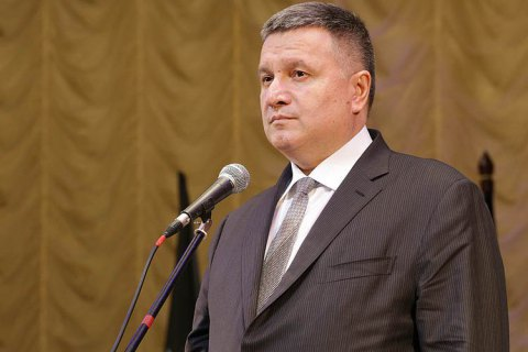 Аваков повідомив про загибель 232 добровольців за час війни на Донбасі