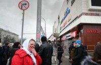 Отец погибшей при пожаре в Кемерово семьи призвал местных жителей не выходить на митинги