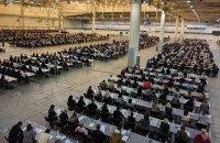 Украина начала поиск международных экспертов для отбора судей Антикорсуда
