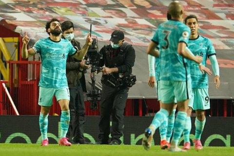 """Манчестер Юнайтед"" подарил ""Ливерпулю"" надежду на Лигу чемпионов"