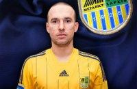Селюк пригрозил Федерации футбольным трибуналом