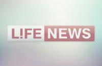 Российский пропагандистский телеканал Life прекращает вещание, - СМИ