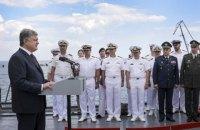 Военно-стратегическая обстановка в Черноморском регионе очень напряжена, - Порошенко
