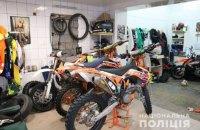 Кіберполіція знайшла три десятки кросових мотоциклів, викрадених в Італії