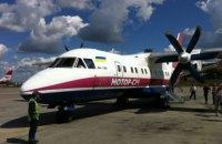 """""""Мотор Сич"""" решила увеличить количество рейсов из Киева в Запорожье и обратно"""