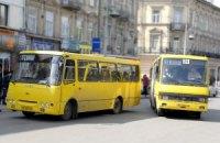 Киевские маршрутки снизили цену на проезд