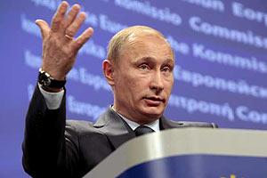 Путин о газовых контрактах: деньги вперед
