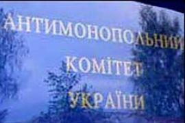 АМКУ завел 72 дела на фармацевтов