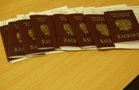 Жителям Украины упростят получение российского гражданства