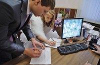 Кабмин разрешил услугу заключения брака за сутки по всей Украине