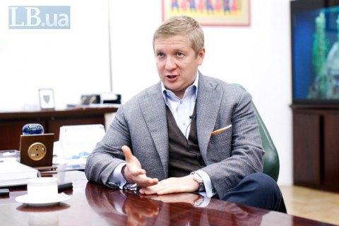 Газові переговори України і РФ поновляться тільки після інавгурації, - Коболєв