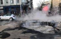 В Киеве на Шота Руставели снова прорвало трубу с горячей водой (обновлено)