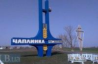 """КПВВ """"Чаплинка"""" на адмінмежі з Кримом закривають на ремонт із 7 червня"""
