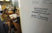 В Украине отсутствует система профориентации, - эксперт