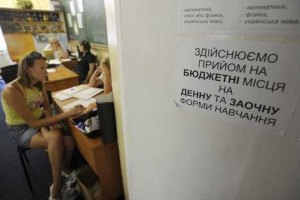 Почти 8 тысяч абитуриентов подали документы в вузы по Интернету