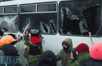 У Львові активісти блокують виїзд міліції до Києва (онлайн-трансляція)