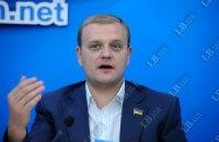 Суд разрешил арестовать экс-нардепа Андрея Пинчука