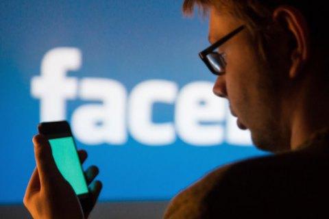 Социальная сеть Facebook передаст съезду связанные сРФ маркетинговые сообщения политического характера
